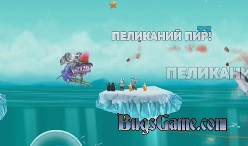 чит на hungry shark evolution
