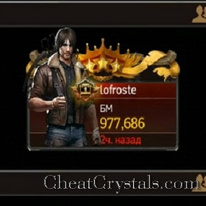 last empire war z читы android вк